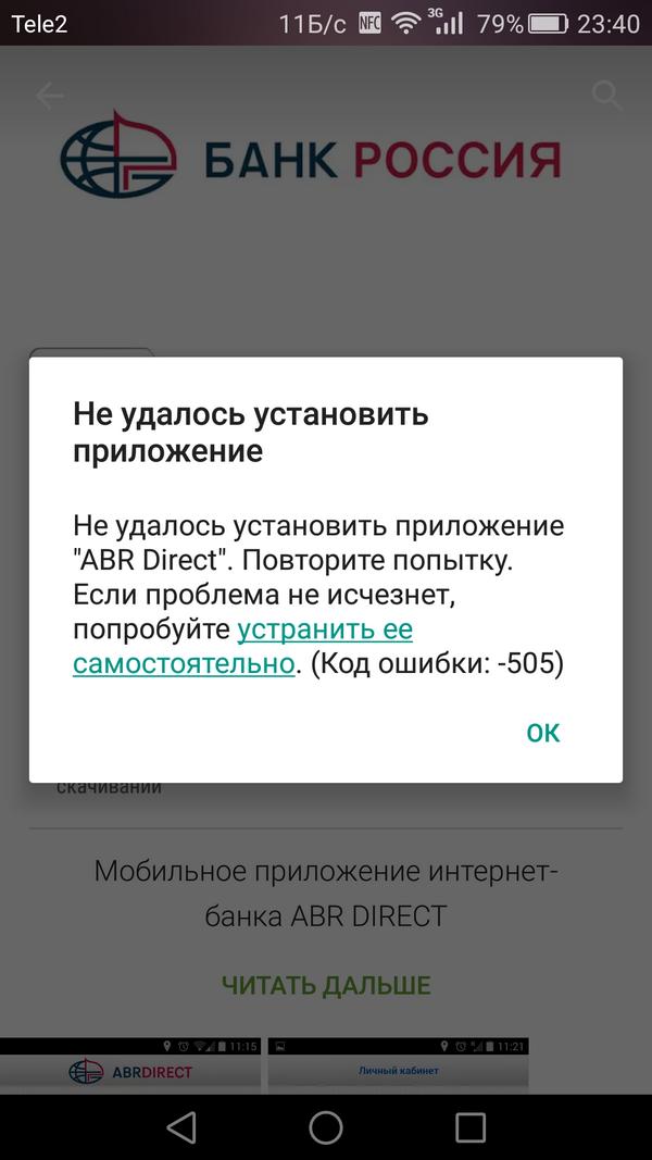 Обзор мобильных приложений №1: Что нового произошло в июле?